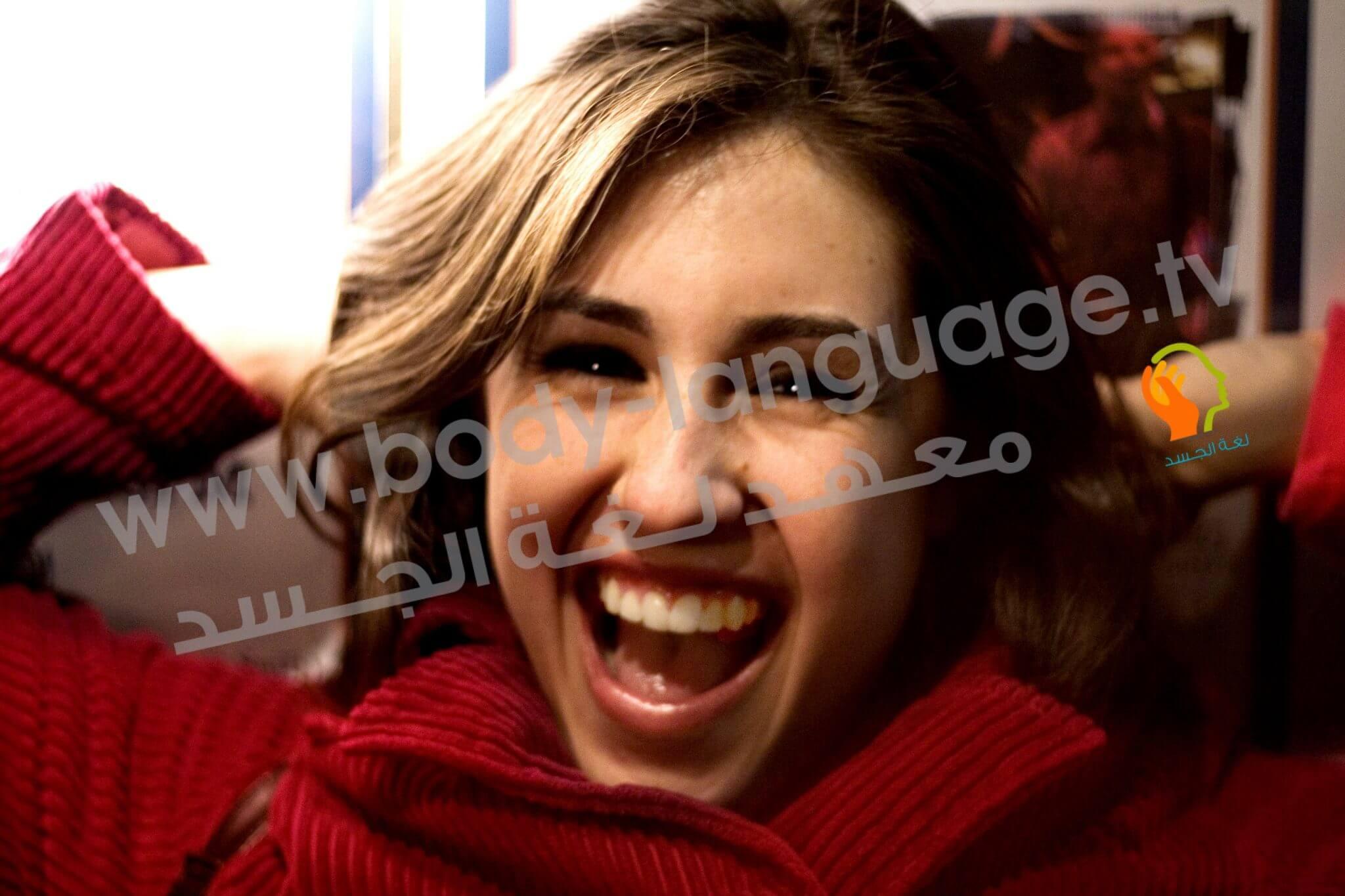 الابتسامة في لغة الجسد