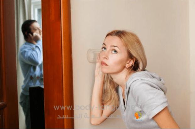 اللغظ والحيرة في تفسير لغة جسد الرجل