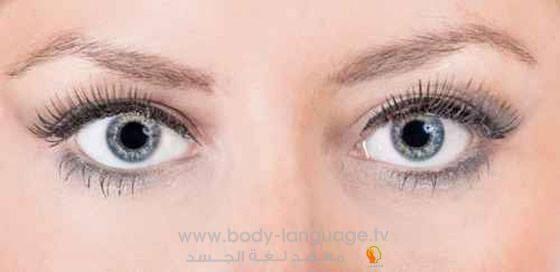 العين - لغة الجسد في الحب عند المراة